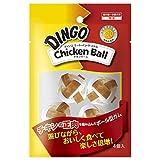 ディンゴ (Dingo) ミート・イン・ザ・ミドル チキンボール ミニ4個入