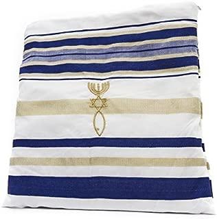 Zuluf Messianic Prayer Shawl - Messianic Seal Christian Sign Tallit Hebrew English 72