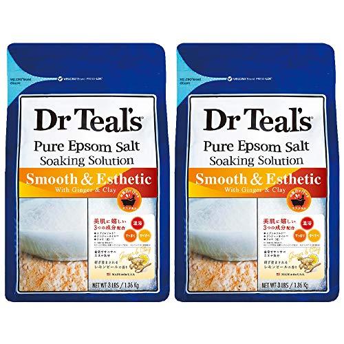 Dr Teal's(ティールズ) フレグランスエプソムソルト ジンジャー&クレイ 入浴剤 1360g ×2個セット 1360g×2個