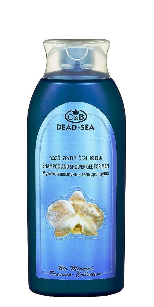 男性用シャンプーとシャワー用ジェル 400mL 死海ミネラル (Shampoo and Shower gel for Men