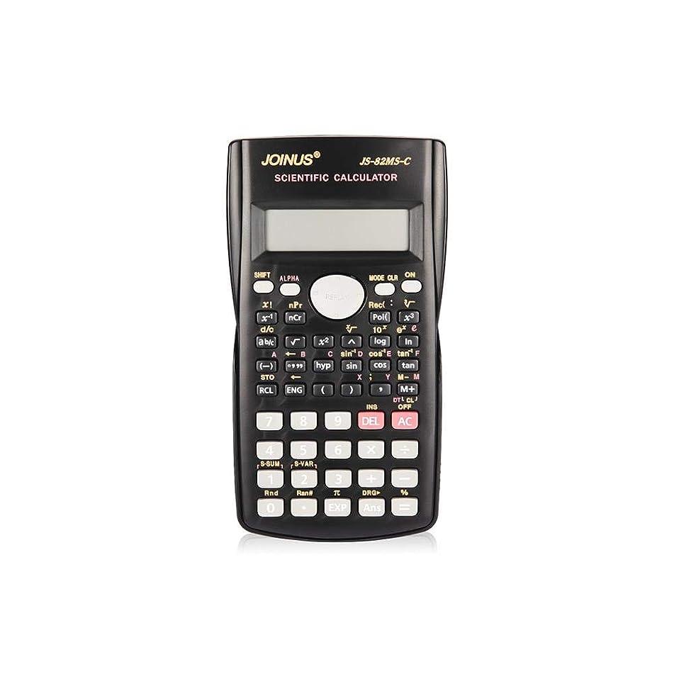 シネマストリップ主流Mugast JS-82MS-C 関数電卓 手持ち電卓 大型液晶ディスプレイ付き 学校 オフィス ファイナンスなど