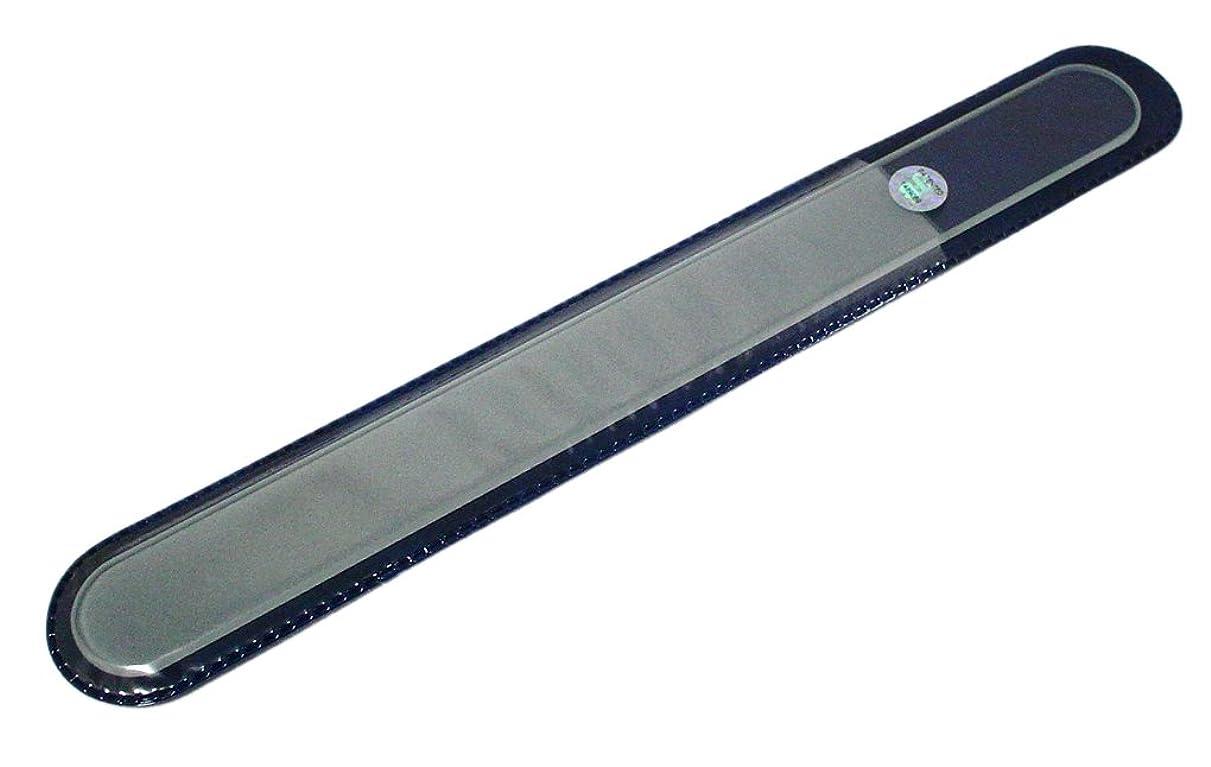 フィヨルド競争レパートリーBLAZEK(ブラジェク) ガラスやすり(爪?かかと用) プレーン Lサイズ200mm