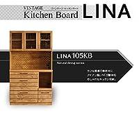 LINA リナ 105KB キッチンボード 食器棚 レンジ台 レンジボード キッチン収納 キッチンボード 天然木 台所収納 キッチン レンジ