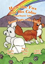 How the Fox Got His Color Bilingual Hungarian English (Hungarian and English Edition)