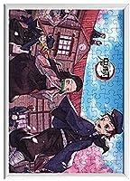 120ピース 鬼滅の刃 ジグソーパズル 治郎 禰豆子 善逸 伊之助 富岡義勇 胡蝶しのぶ 煉獄杏寿郎 鬼殺隊 パズル 子供 ジグソーパズル 知育玩具 最高のギフトの選択 レジャー エンターテイメントパズル フレーム付き (color20#)