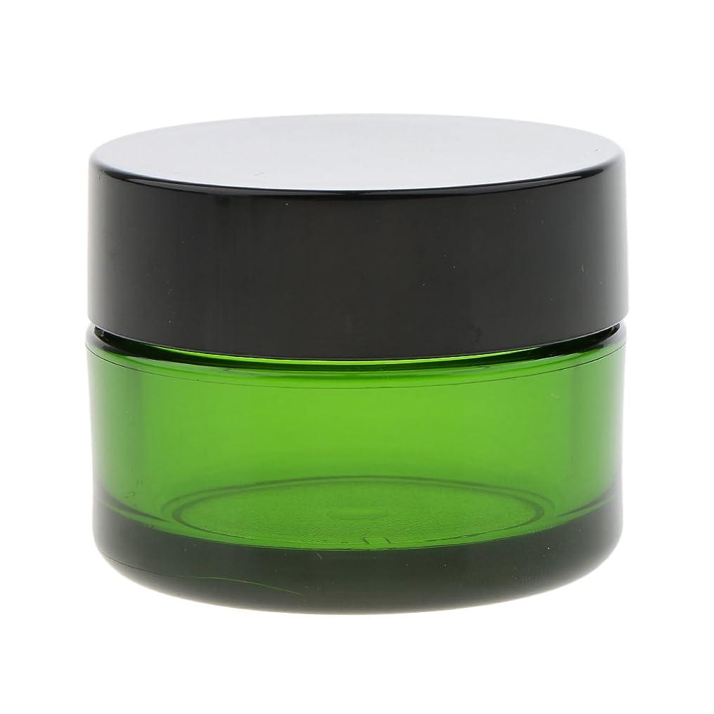 トリクル天才マージBaosity クリーム コスメ 化粧品 ジャー 詰替え ボトル メイクアップ 旅行小物 便利 小分け容器 全3色 - 緑