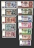 *** 5, 10, 20, 50, 100, 200, 500 DDR Mark Geldscheine 1964,1971 - Alte Währung 2 Sätze - Alte DDR Währung - Pick 22 - 33 - Reproduktion ***