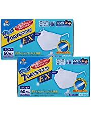 【Amazon.co.jp 限定】(PM2.5対応) フィッティ 7DAYS マスク EX 120枚入 ふつうサイズ ホワイト (60枚入×2)