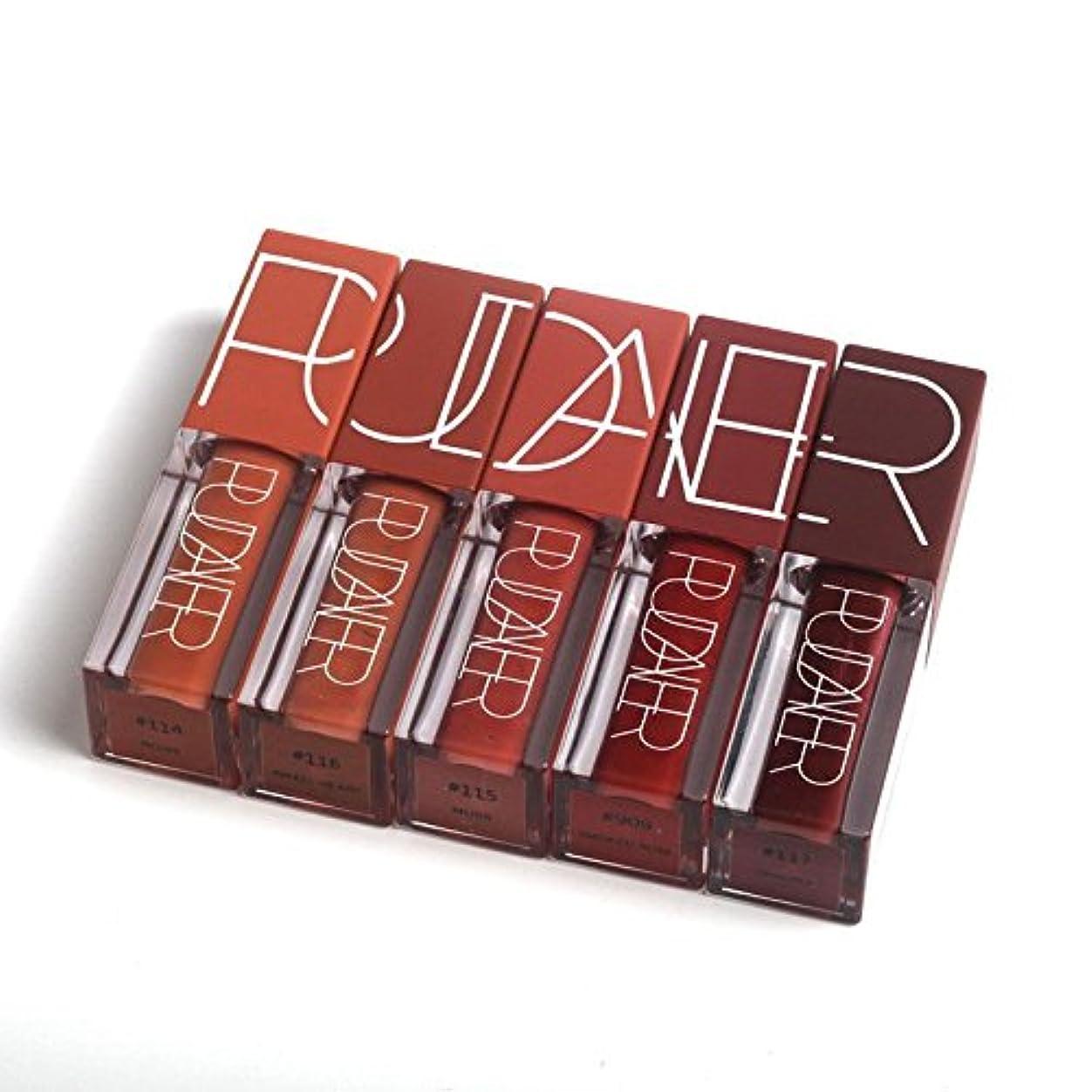 曲げる雇った理論Pudaier NEW Sexy Lipgloss Pumpkin Color Series kilie Lipstick Liquid Waterproof Long-lasting Matte Lipstick Makeup 5 colors/set