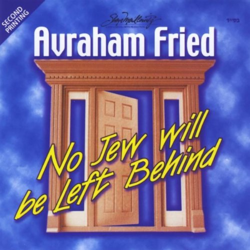 No Jew Will Be Left Behind