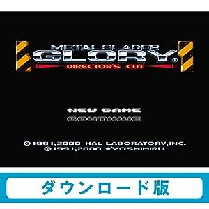 メタルスレイダーグローリー ディレクターズカット[WiiUで遊べる スーパーファミコンソフト] [オンラインコ...