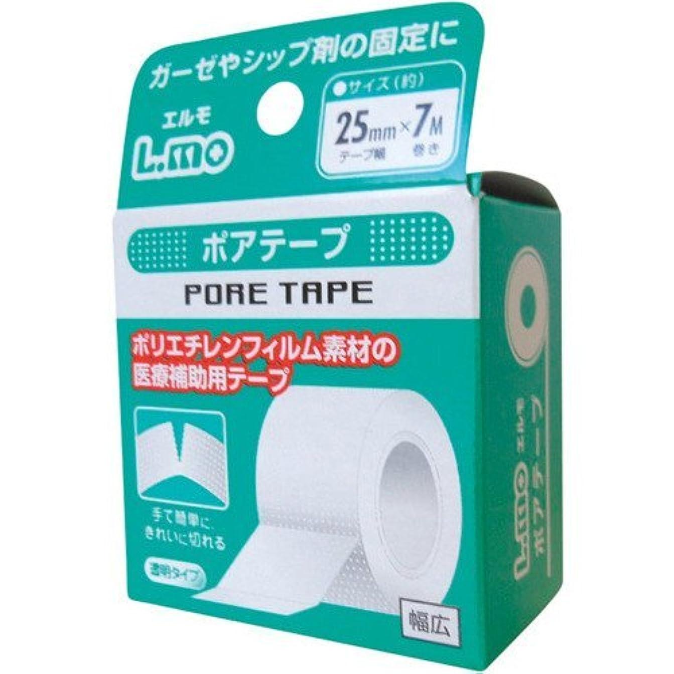 ペナルティ傘調整エルモ ポアテープ 25mm×7m