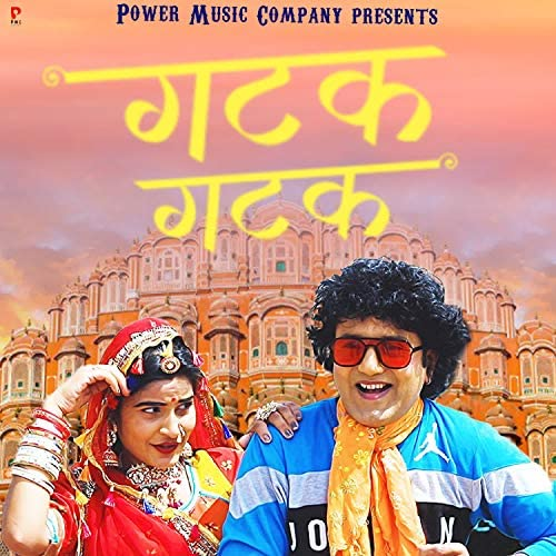 Jasveer Singh & Urmi