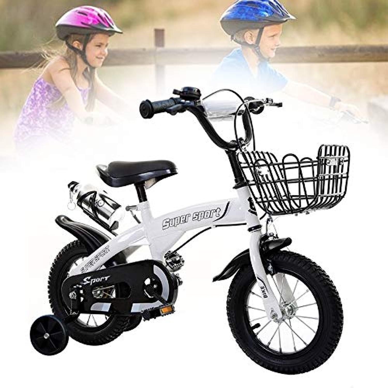 alta calidad Q&J Bicicleta para Niños, Niños, Niños, Manillar y sillín Regulable en Altura, Ruedas de Apoyo Desmontables,16zoll  excelentes precios