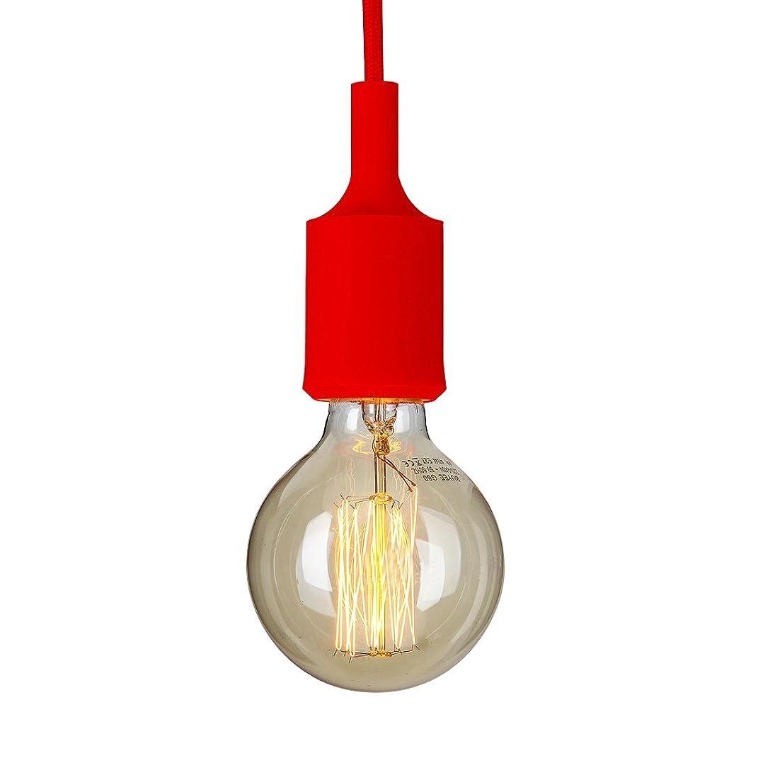 ZEKOO 照明器具 天井 おしゃれ ペンダントライト 引掛シーリング かわいい ソケット シリコンゴム レッド