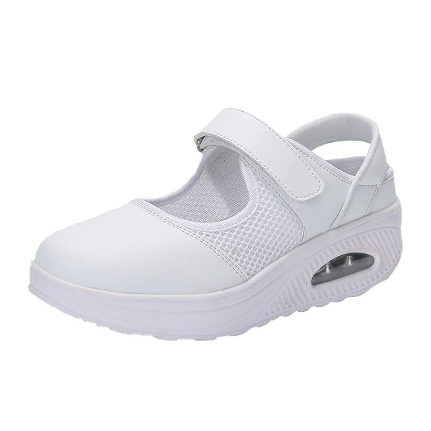 呼び起こす楽しいコーラスナースシューズ liqiuxiang お母さん 婦人靴 スボーツスニーカー ウォーキングシューズ 看護師 作業靴 軽量 マジックタイプ スニーカーサンダル ケアセフティ レディース
