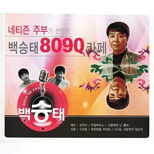 Baek Seong-Tae (백승태)