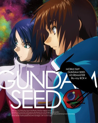 Gundam - Seed New sales Hd Remaster Japa Vol.4 Box Soldering Blu-Ray 3BDS+BOOKLET