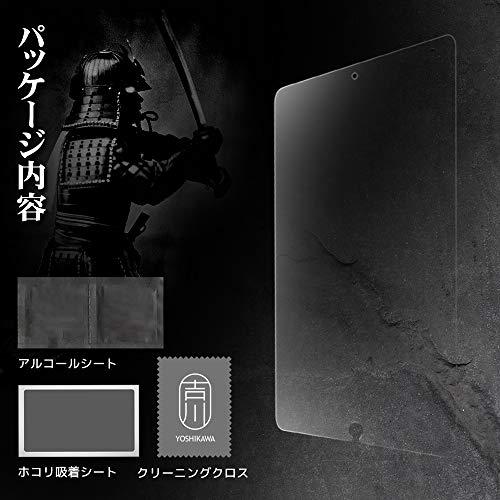 『吉川優品 Pad pro 10.5 / Air 2019 モデル 用 アンチグレアガラスフィルム ゲーム向け 液晶保護フィルム』のトップ画像