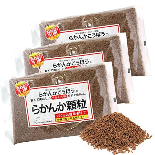 らかんか顆粒 500gお徳用×3個セット【羅漢果工房】