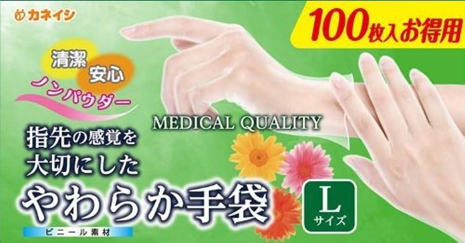 溶けた準備ができて辛いやわらか手袋 ビニール素材 Lサイズ 100枚入x6