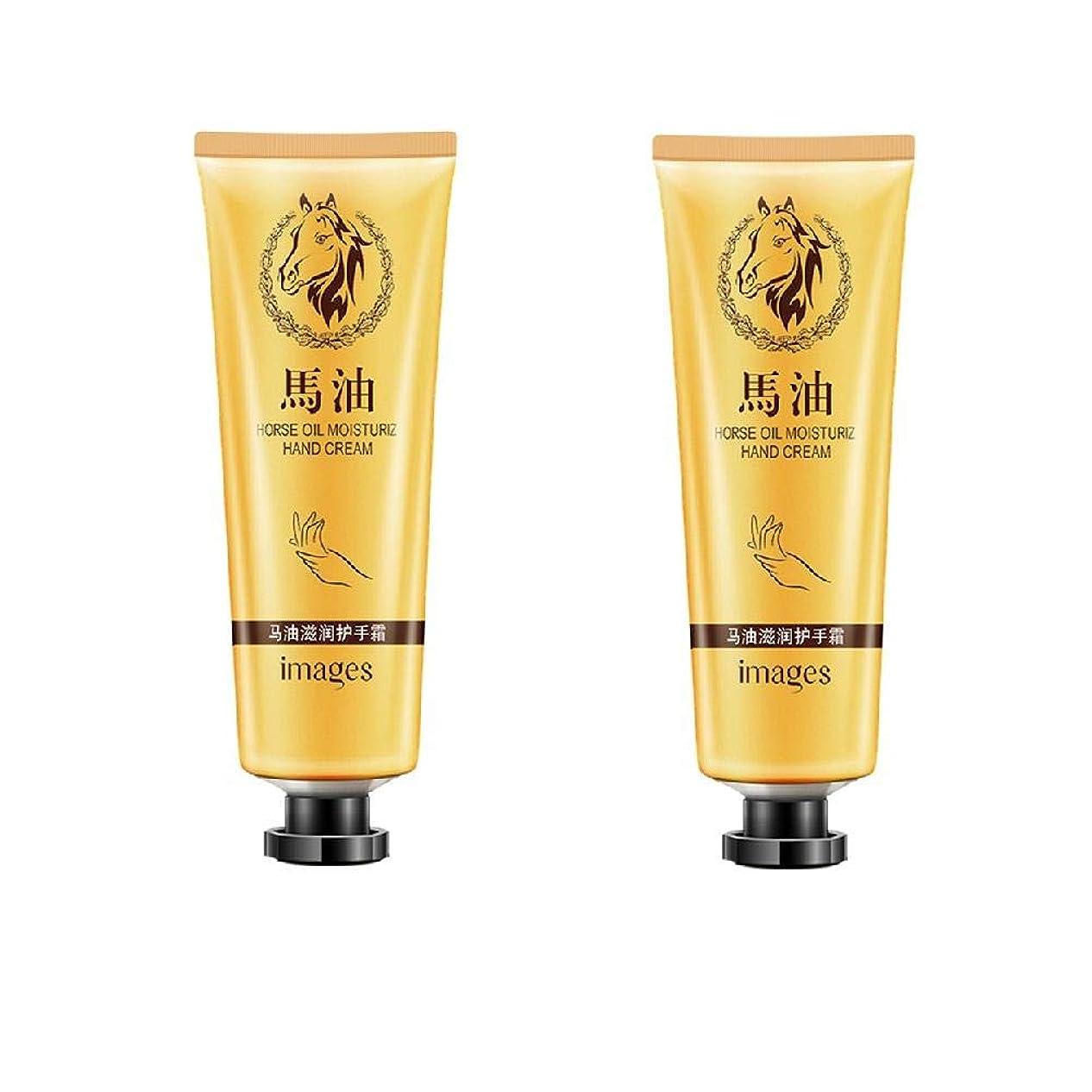 証人主人アラームRuier-tong 馬油ハンドクリーム お得2本セット インテンスリペア ハンドクリーム &ボディローション 皮膚があかぎれ防止 ハンドクリーム 手肌用保湿 濃厚な保湿力 低刺激 超乾燥肌用 30g