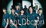 ナイト・ドクター Blu-ray BOX[Blu-ray/ブルーレイ]