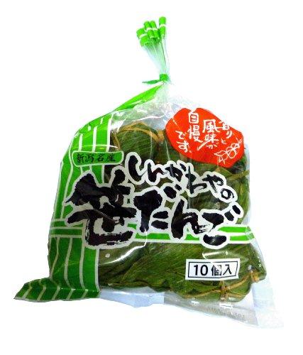 越後冷凍笹だんご袋入り (2袋 20個)