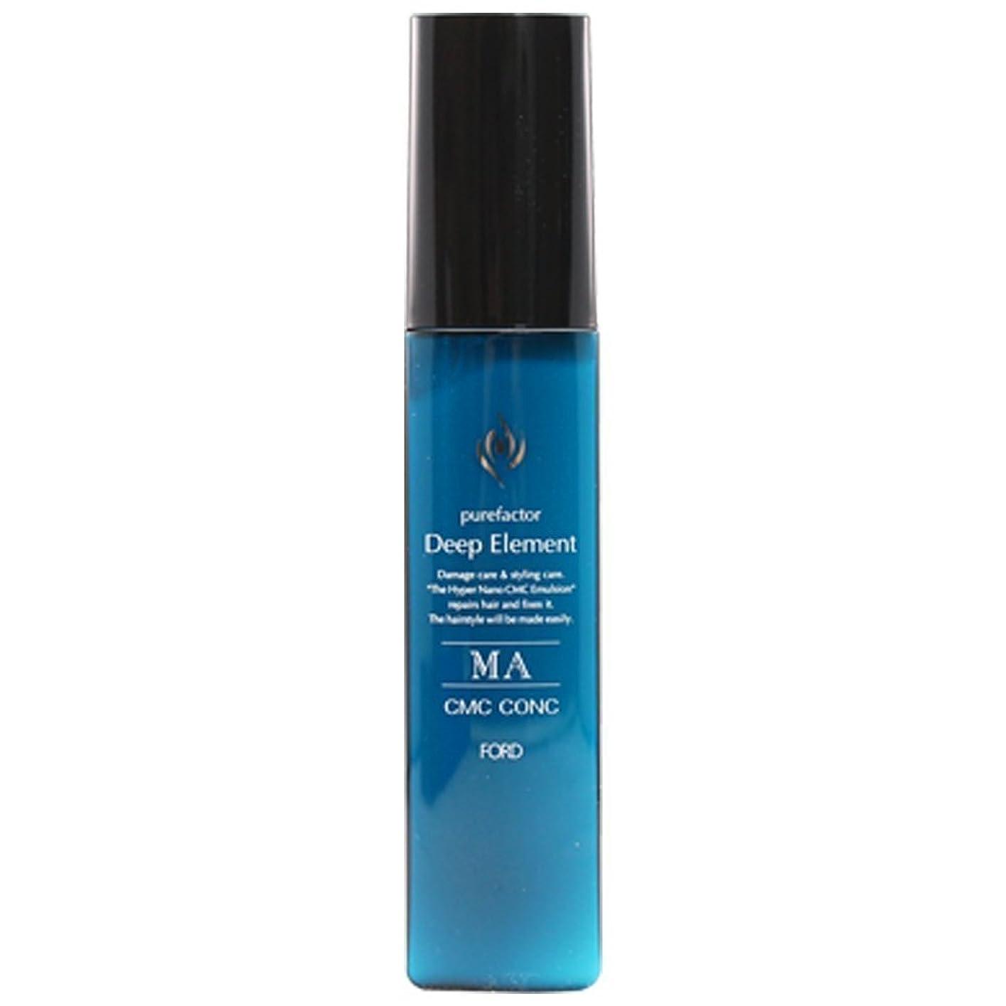版大事にする大学院フォードヘア化粧品 ディープエレメント MA CMCコンク 90g