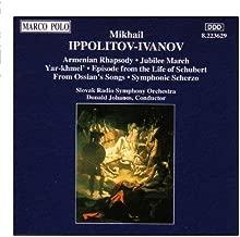 Ippolitov-Ivanov: Spring Overture / Three Musical Taxbleaux
