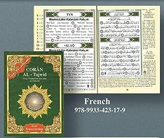 Tajweed Qur'an (Juz' Amma, With French Translation and Transliteration) (Arabic and French) (French Edition)