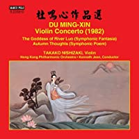 Ming-Xin: Violin Cto [Kenneth Jean, Takako Nishizaki, Hong Kong Philharmonic Orchestra] [MARCO POLO: 8225810] by Hong Kong Philharmonic Orchestra, Kenneth Jean Takako Nishizaki