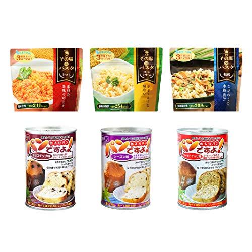【5年保存/アウトドア/非常食/】5年保存 洋食セットA パスタ3種+パン3種