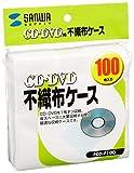 サンワサプライ CD・CD-R用不織布ケース FCD-F100 1セット(100枚り)
