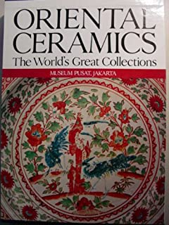 Oriental Ceramics, Vol. 3: The World's Great Collections - Museum Pusat, Jakarta