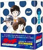 タッチ TVシリーズ Blu-ray BOX1[Blu-ray/ブルーレイ]