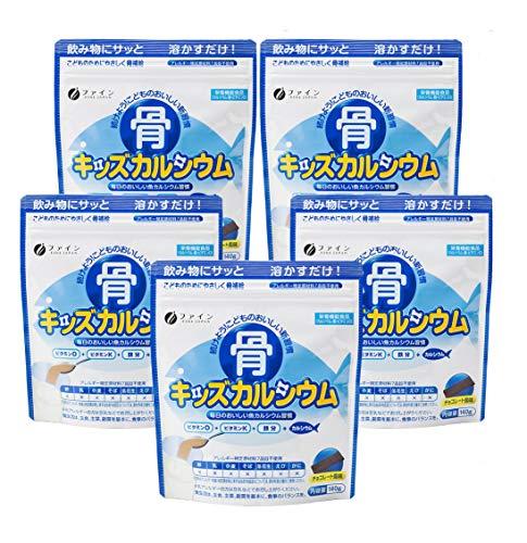 ファイン 骨キッズカルシウム カルシウム500mg ビタミンD5.0μg ビタミンK2 7.0μg配合 チョコレート風味 14杯分 (1回20g/140g入)×5個セット