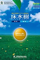 大同塗料 床水樹 艶有 (白) 4Kg/缶