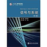 Signals and Systems (3rd edition)(Chinese Edition)