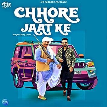 Chhore Jaat Ke - Single