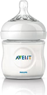 Philips Avent Natural 2.0 Bottle 125ML X1 (127) SCF030/17