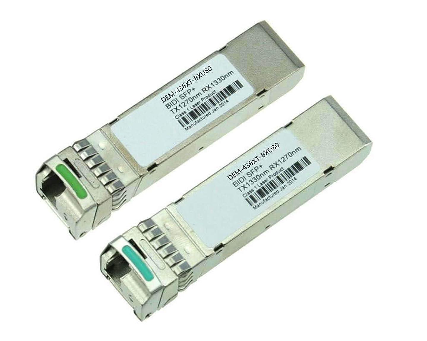 コーン嵐小麦LODFIBER DEM-SFP10G-BXU80/DEM-SFP10G-BXD80 D-LINK対応互換 10G 1270/1330nm Pair of BIDI 80km SFP+ トランシーバ モジュール