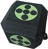 3D Cube Foam Target,Espuma Objetivo De Tiro con Arco,Foam Target Reutilizable,Gran Diana de Tiro al Arco para Todos los Tipos de Flechas. (Material EVA, Verde.)