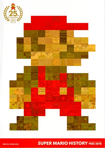 Super Mario 25th Anniversary Soundtrack CD All Stars, OST Music : Limited edition by Mahito Yokota,Ryo Nagamatsu Koji Kondo (2010-08-03)