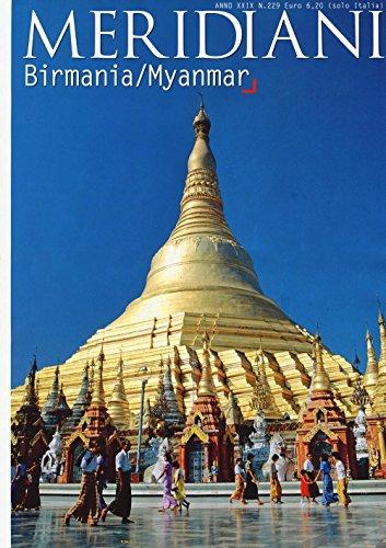 Birmania/Myanmar