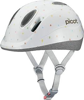 """OGK KABUTO(オージーケーカブト) いちばん小さな""""ファーストヘルメット"""" picot(ピコット) サイズ:XXS(45-47cm)"""