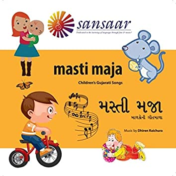 Masti Maja: Children's Gujarati Songs