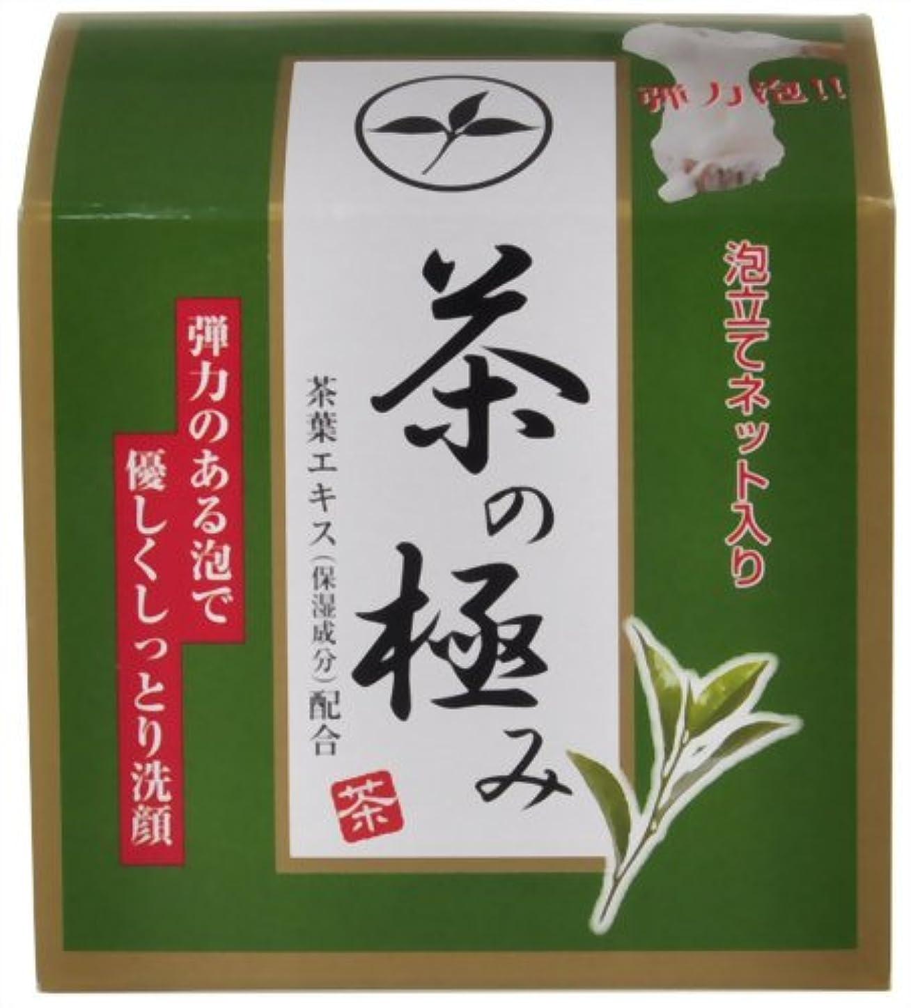 エアコン裁定める茶の極み 洗顔石けん 90g