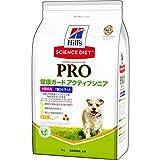 サイエンス・ダイエット プロ 小型犬用 健康ガード アクティブシニア 7歳からずっと 3kg