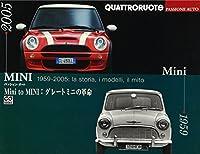 パッション・オート Mini to MINI:グレートミニの革命 (CG BOOKS)